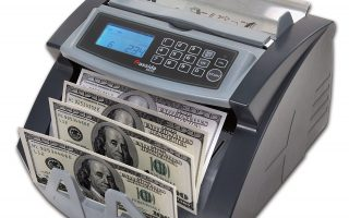 Top 10 Best Cash Counting Machine 2020 Review