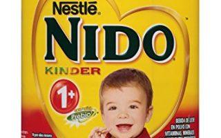 Top 10 Best Formula Milks Baby 2 or 3 years in 2020 Review