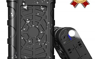 Top 10 Best Waterproof Power Banks For Travel 2020 Review