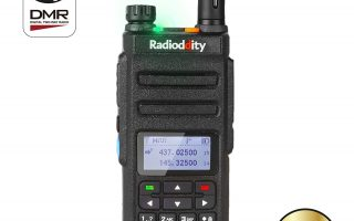 Top 10 Best Ham Radios in 2020 Review