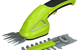Top 5 Best grass shears in 2020 Review