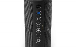 Top 5 Best Bluetooth Speakers With FM Radio In 2020 Review