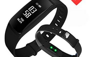 Top 5 best kirlor fitness trackers in 2020 review