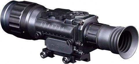 HD 4.5x50 Digital Night Vision Riflescope Night Vision Infrared